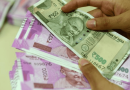 Black money stashed outside India is estimated at $216-490 bn, say studies