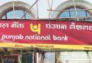PNB, Allahabad Bank, 2 Other Lenders Fined For Non-Compliance with Norms
